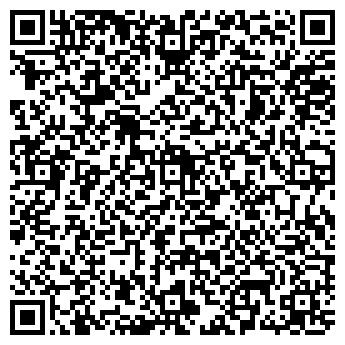QR-код с контактной информацией организации МАРИЯ ДТ УЧЕБНЫЙ ЦЕНТР