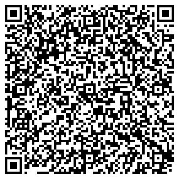 QR-код с контактной информацией организации РТЦ ТЕЛЕРАДИОКОМПАНИЯ Г.МОГИЛЕВ РУП
