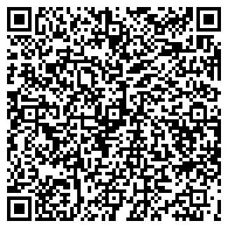 QR-код с контактной информацией организации ПАРЕТО