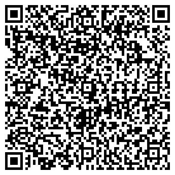 QR-код с контактной информацией организации ПРОФБУХГАЛТЕР