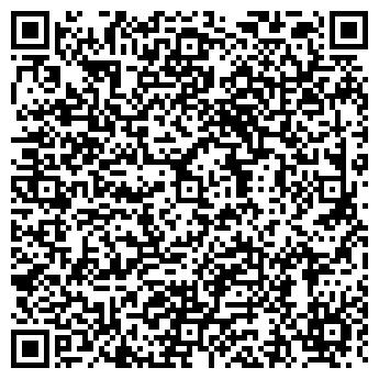 QR-код с контактной информацией организации УЧЕБНЫЙ ЦЕНТР ГУВД