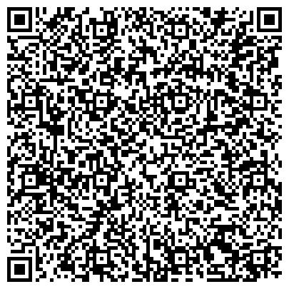 QR-код с контактной информацией организации УЧЕБНЫЙ ЦЕНТР ТЕХНИКО-ЭКОНОМИЧЕСКИХ ЗНАНИЙ ФИЛИАЛ ПО КЕМЕРОВСКОЙ ОБЛАСТИ