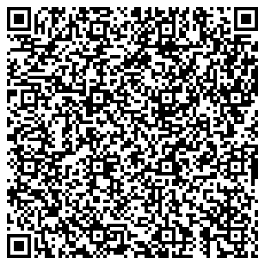 QR-код с контактной информацией организации ЭСТЕТИКА СТУДИЯ ПАРИКМАХЕРСКОГО ИСКУССТВА
