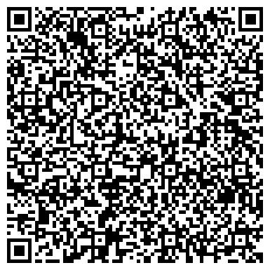 QR-код с контактной информацией организации МЕЖШКОЛЬНЫЙ УЧЕБНО-ПРОИЗВОДСТВЕННЫЙ КОМБИНАТ ЗАВОДСКОГО РАЙОНА
