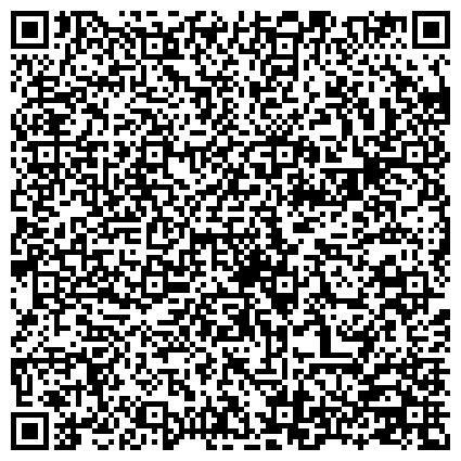 QR-код с контактной информацией организации ГАУ ЧР ДПО «Институт усовершенствования врачей» Министерства здравоохранения Чувашской Республики