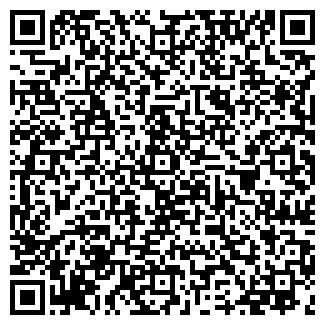 QR-код с контактной информацией организации НА ТАГАНКЕ