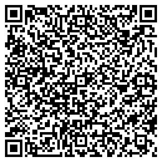 QR-код с контактной информацией организации ТРЕЙД-КНК