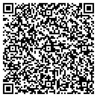 QR-код с контактной информацией организации ФОРВАРД-АЛЬФА