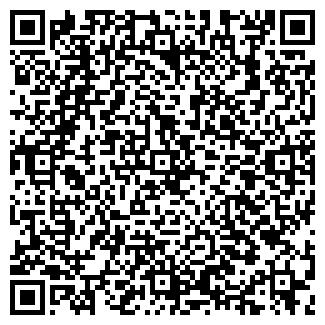 QR-код с контактной информацией организации РУЧЕЙ УЧСПП
