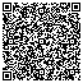 QR-код с контактной информацией организации РИВЕРГАЗ