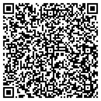 QR-код с контактной информацией организации АВТОГРАДЪ