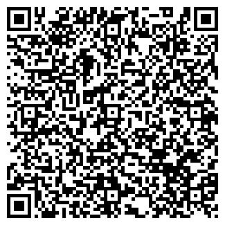 QR-код с контактной информацией организации АВТОИМПУЛЬС