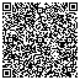 QR-код с контактной информацией организации АВТОРЕАЛ