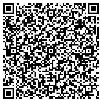 QR-код с контактной информацией организации АВТО-10