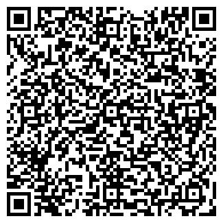 QR-код с контактной информацией организации АС-СЕРВИС