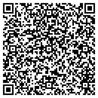 QR-код с контактной информацией организации РЭЙ УП