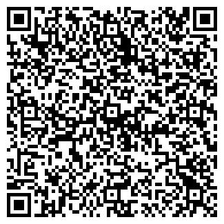 QR-код с контактной информацией организации ГОРКОМСЕРВИС