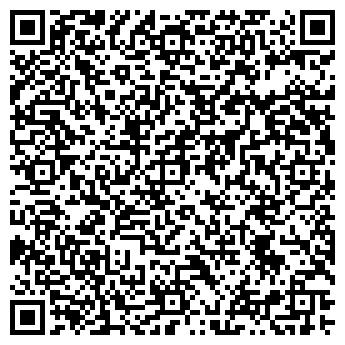 QR-код с контактной информацией организации ИНТЕР СЕРВИС