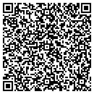 QR-код с контактной информацией организации РЭМА НПП ОДО
