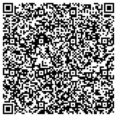 QR-код с контактной информацией организации КУЗБАССАВТОДИЗЕЛЬ ОФИЦИАЛЬНЫЙ ДИЛЕР ЯРОСЛАВСКОГО МОТОРНОГО ЗАВОДА