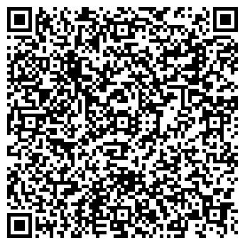 QR-код с контактной информацией организации КУЗНЕЦКАЯ ТРОЙКА