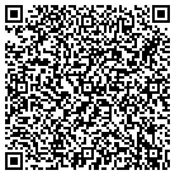 QR-код с контактной информацией организации КУЗНЕЦКИЙ АВТОСЕРВИС