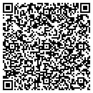 QR-код с контактной информацией организации КХ-СЕРВИС