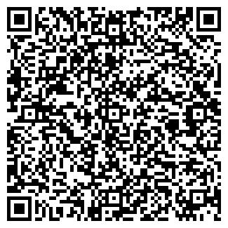 QR-код с контактной информацией организации ЛЕГИО