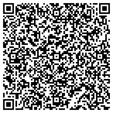 QR-код с контактной информацией организации ЛЕМАН ЦЕНТР ДИАГНОСТИКИ АВТОМОБИЛЕЙ