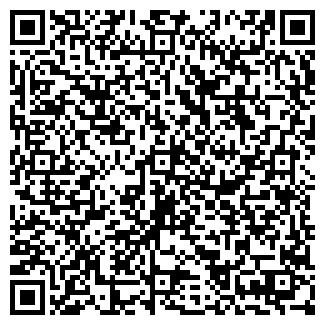 QR-код с контактной информацией организации САВИТ ОДО