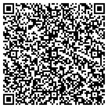QR-код с контактной информацией организации МОБИЛ-СЕРВИС