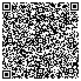 QR-код с контактной информацией организации НА ПРОМСТРОЕВСКОЙ