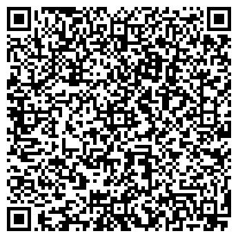 QR-код с контактной информацией организации ОМЕГА-ТРАНС-СЕРВИС СТО