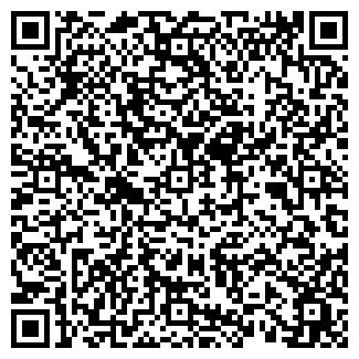 QR-код с контактной информацией организации ОРИКОН