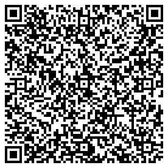 QR-код с контактной информацией организации ОРИОН-НК, ООО