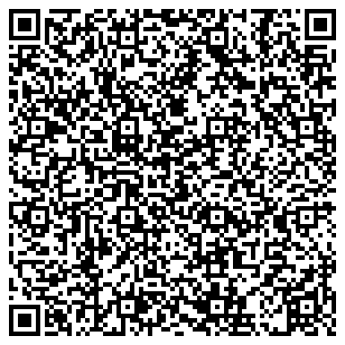 QR-код с контактной информацией организации ООО ПРОФУНИВЕРСАЛ, СТАНЦИЯ ТЕХНИЧЕСКОГО ОБСЛУЖИВАНИЯ