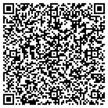 QR-код с контактной информацией организации РЕМОНТ АВТОМОБИЛЕЙ