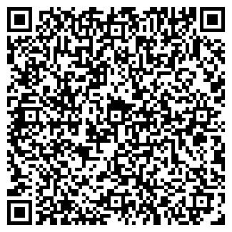 QR-код с контактной информацией организации РОССТРАКТОР