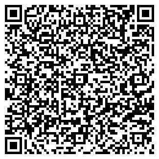 QR-код с контактной информацией организации САЛОН РИТУАЛ