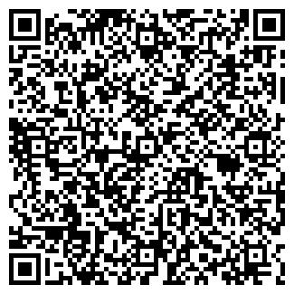 QR-код с контактной информацией организации СИБИКАМ
