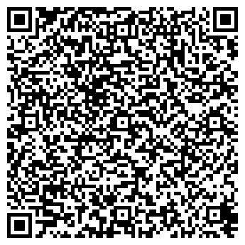 QR-код с контактной информацией организации СИБ-ГРАНД ПЛЮС