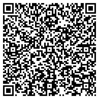 QR-код с контактной информацией организации СОЛИКС