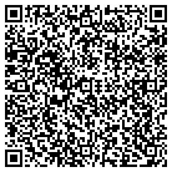 QR-код с контактной информацией организации СТО НА ЛЕРМОНТОВА