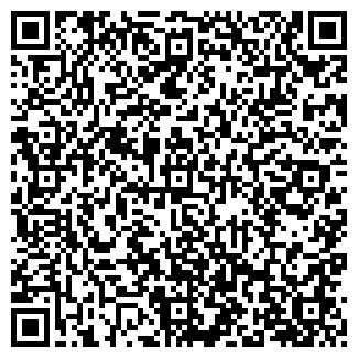 QR-код с контактной информацией организации СТРАТАС