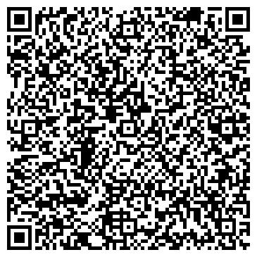 QR-код с контактной информацией организации СТУДИОЛЕВ УСТАНОВОЧНЫЙ ЦЕНТР АУДИОТЕХНИКИ