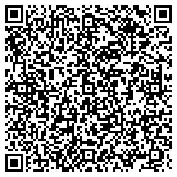 QR-код с контактной информацией организации ТРАНССЕРВИС НП АТП
