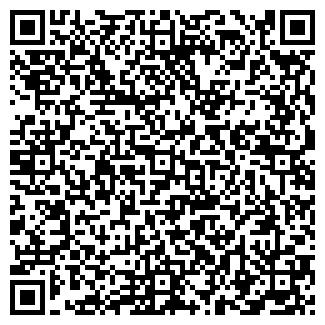 QR-код с контактной информацией организации ТРАНСФЕРА