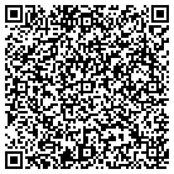 QR-код с контактной информацией организации ТРЕК ТЕХНОЦЕНТР