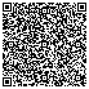 QR-код с контактной информацией организации ХЛАДОБЫТСЕРВИС