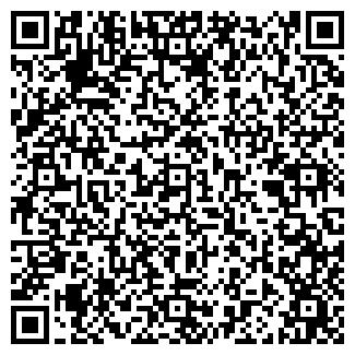 QR-код с контактной информацией организации ШЕЛДОМ